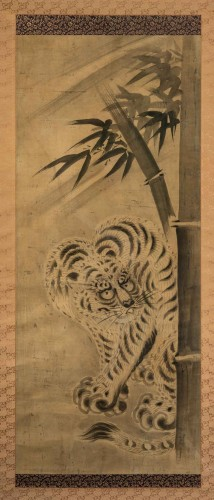 Japanese Kakemono of a Tiger under a Bamboo - Asian Art & Antiques Style