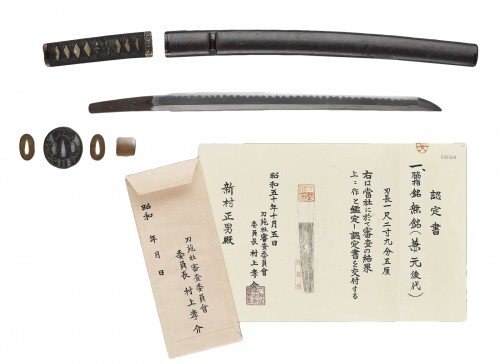 Mino Wakizashi in Koshirae Attributed to Kanemoto late 16th - NBTHK
