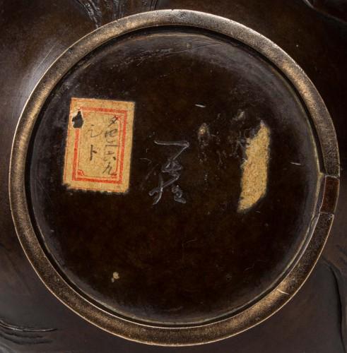 Antiquités - Pair of Japanese Lizards Bronze Vases