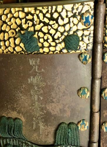Roku-Do-Gussoku Japanese Armour Signed Munetaka Myochi 18th century -