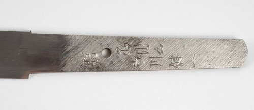 20th century - A Tanto of Heiseï 10 (1998) Period by Hiroshi