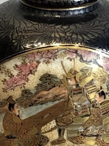 Bell Shaped Satsuma by Kinkozan -