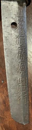 Antiquités - Wakizashi Enpô Era 1673 by Teruyuki