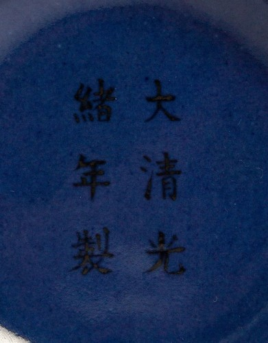 Antiquités - A pair of Imperial blue glazed Cong vases, mark and period of Guangxu