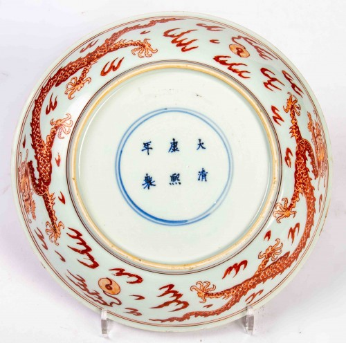 A very rare imperial iron red dragon dish , Kangxi mark and of the period - Asian Works of Art Style