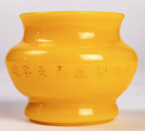 "A Rare ""zhadou"" type vase in yellow Beijing glass, Qianlong mark and period - Asian Works of Art Style"