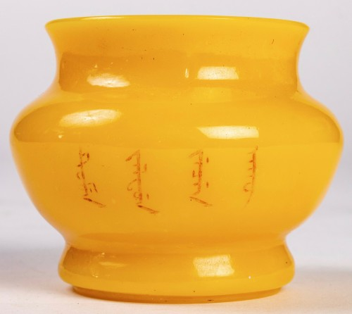 "Asian Works of Art  - A Rare ""zhadou"" type vase in yellow Beijing glass, Qianlong mark and period"