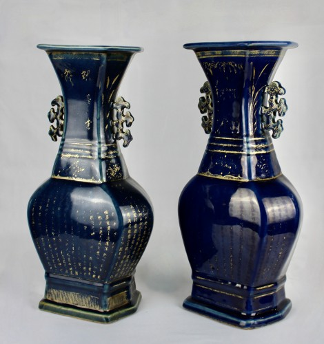 A pair of deep blue vases with gilt decoration, Jiaqing period (1796-1820) -