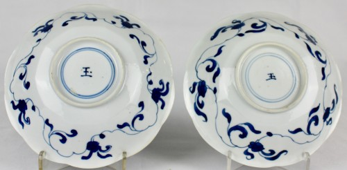 A pair of blue and white Long Elisas saucer dishes, Kangxi period - Asian Works of Art Style